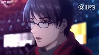 《再起荣耀》 Quan Zhi Gao Shou OVA Trailer 3 (40seconds)