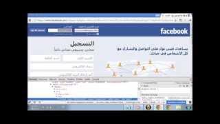 getlinkyoutube.com-كيفية معرفة الرقم السري على الفيس بوك 100/99,9