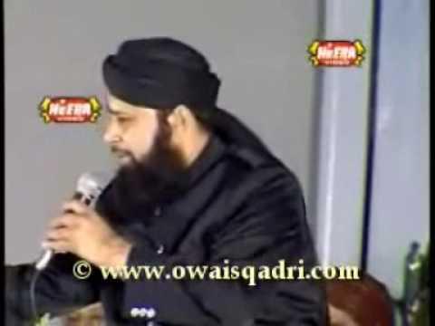 Tera Khawan main tere geet Gawan Owais Raza Qadri arslanqaiser