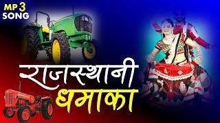 Rajasthani Song    Rajasthani dj Song 2018    New Marwadi SOng    djMarwadi     NEW AUDIO SONG
