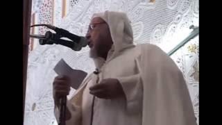 getlinkyoutube.com-شاهد خطبة أبياط.. على المنبر  يتحدث عن إيقاف الأئمة الصادقين الناصحين المخلصين