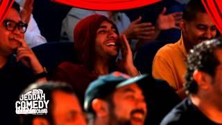 getlinkyoutube.com-الحلقة الخامسة - Stand Up سعودي ..إضحك مع نادي جدة للكوميديا