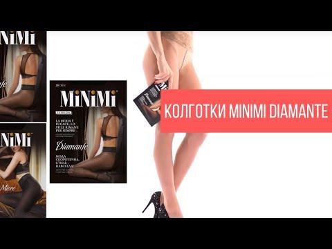Колготки MINIMI Diamante в нашем интернет-магазине js-company.ru