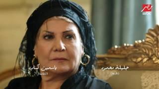 """getlinkyoutube.com-فيديو.. أغنية """"فوق بقى"""" بصوت ريهام عبدالحكيم.. مسلسل """"الأسطورة"""""""
