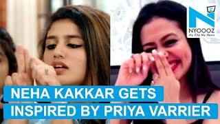 Neha Kakkar Mimics Priya Varrier; Shares Gun Loading Act | NYOOOZ TV