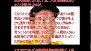 getlinkyoutube.com-千原せいじがアフリカで盗難被害に!刺青はホンモノ?