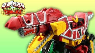 getlinkyoutube.com-Power Rangers Dino Thunder Dino Charge Tobaspino ColorChange Transformers 파워레인저 다이노포스 토바스피노 장난감 변신
