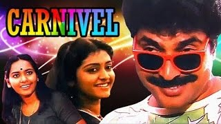 getlinkyoutube.com-Carnivel 1989 Old Malayalam Full Movie | #Malayalam Movie Online | Mammootty | Parvathy | Sukumaran