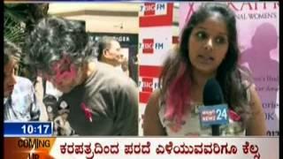 getlinkyoutube.com-RJ Rapid Rashmi, Mascot for the Pinkathon, speaks at the treadathon