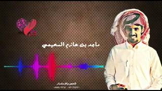 getlinkyoutube.com-شيلة السحمان