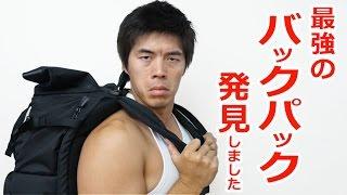 getlinkyoutube.com-遂に発見!最強のカメラバックパック!Endurance(エンデュランス)カメラバッグ