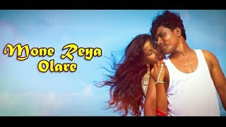 Mone Reya Olare | New Mundari Official HD Video | Boby Singh | Urmila | Rashmita | Raju Singh