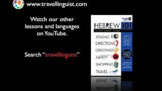 getlinkyoutube.com-Hebrew 101 - Numbers & Days
