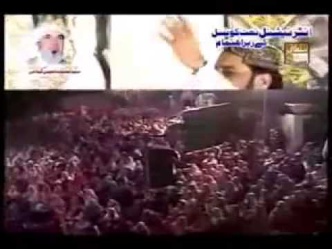 Qari shahid Mahmood Qadri Mehfil e Naat on 11 April 2013 Lahore   Mehfil e Naat   part 1
