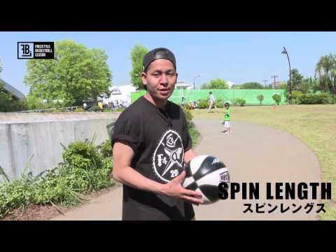 SPIN LENGTH スピンレングス FREESTYLE BASKETBALL LESSONS フリースタイルバスケットボールレッスン