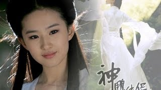 getlinkyoutube.com-中國 四小花旦 劉亦菲 楊冪 劉詩詩 唐嫣 時裝 古裝 照片