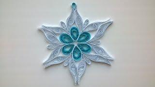 getlinkyoutube.com-Quilling Сhristmas decorations: make beautiful Quilling snowflake.