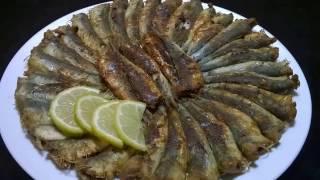 فكرة رائعة  ومدهشة جدا لقلي سمك  السردين او الانشوبا في 5 دقائق