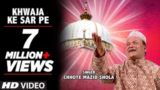 getlinkyoutube.com-Khwaja Ke Sar Pe Full Video Song (HD) | Chhote Mazid Shola | Madine Ka Dulha Mera Khwaja