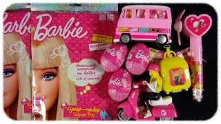 getlinkyoutube.com-Barbie - Candy Toys [MEGA UNBOXING]