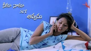 getlinkyoutube.com-Neeku Naaku Set Avvadhu  || Telugu Latest Short Film 2016