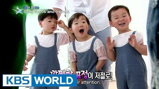 getlinkyoutube.com-Song Ilkoook and his sons on a date (Entertainment Weekly / 2015.05.15)