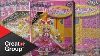 getlinkyoutube.com-아이엠스타 장난감 만들기(Making I am star toys,アイカツ! おもちゃの作成)
