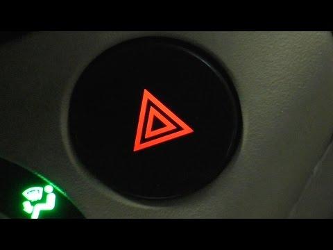 Замена лампочки подсветки кнопки аварийки Aveo T250.