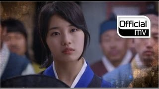 getlinkyoutube.com-[MV] Baek Ji Young(백지영) _ Spring Rain(봄비) (Kangchi, the Beginning(구가의서) OST Part.4)