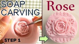 getlinkyoutube.com-Soap carving tutorial for carving a rose. (step 1)