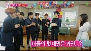 getlinkyoutube.com-【TVPP】Sungjae(BTOB)Joy(Red Velvet)–Meeting with BTOB, 성재(BTOB)조이(Red Velvet)-비투비 만남@We Got Married