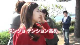 getlinkyoutube.com-Playful Kiss BTS Jeju
