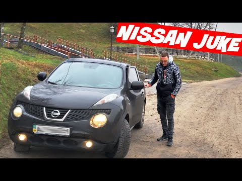 Выдержит ли Nissan Juke 1600км за два дня по Беларуси?! Тест драйв и отзыв владельца
