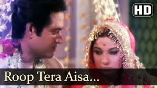 Ek Baar Muskura Do - Roop Tera Aisa Darpan - Kishore Kumar