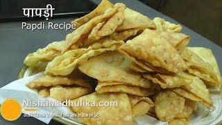 getlinkyoutube.com-Papdi recipe - Papdi Namkeen Recipe