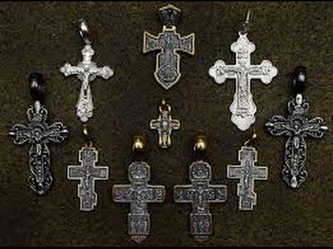 Серебрянные крестики - желанная находка