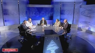 getlinkyoutube.com-Bi Mawdouiyeh - Hazem Al Amin - Ahmad Ayoubi - George al Saghir - Ahmad Amoura 11/09/2014