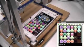 全自動パズドラロボ作ってみた/Automatic P&D robot