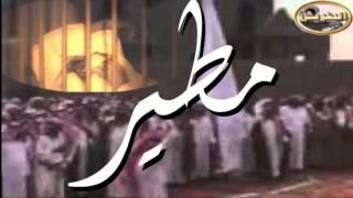 getlinkyoutube.com-نخوة عتيبه ل مطير كلمات سداح اداء مهنا العتيبي