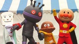 getlinkyoutube.com-アンパンマンショー  【アンパンマンとカレーなヒーロー】  だだんだん登場!   高画質 Anpanman kidsshow