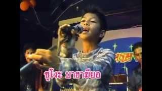 getlinkyoutube.com-ฟูร์ - บาฮาฆียา