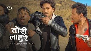 getlinkyoutube.com-Torilahure (Nepali Movie)