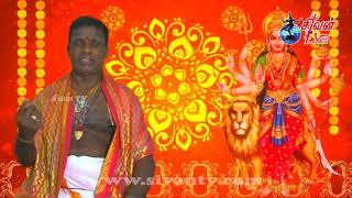 அம்பாள் வழிபாடும் நக்கீரரும்  - சிறப்புச்சொற்பொழிவு
