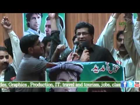Ali Asghar khan PTI Speech at Hazara Youth Convention Abbottabad 28 April 2012