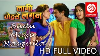 getlinkyoutube.com-Bada Maza Rasgulla Main | FULL VEDIO | HOT BHOJPURI SONG | Yash Kumar , Kajal Raghwani & bhasha jha
