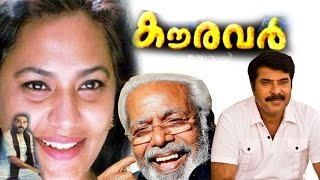 getlinkyoutube.com-Kauravar malayalam full movie | mammootty movie