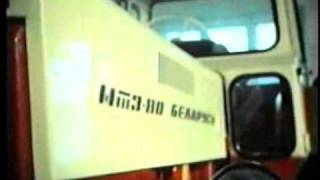 getlinkyoutube.com-Geschichte von Belarus Traktor Teil 1