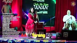 getlinkyoutube.com-Nazia Iqbal Pashto New Songs 2016 Sra Lopata Me Mazrana Manle
