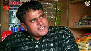 Latest Punjabi comedy Skit(2018)Mintu Jatt(Bhana da mantar)