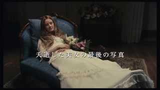 getlinkyoutube.com-夭折した美女の写真を撮った青年が恋に落ちた。最高齢監督が手がけた映画『アンジェリカの微笑み』予告編
